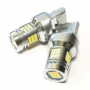 T20 HID屋 T16 T20 S25 LED バックランプ 爆光 4000lm LEDチップ 6500k ホワイト (T20
