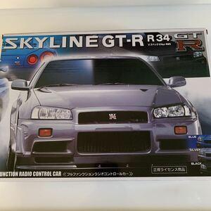 【正規ライセンス商品】NISSAN GT-R R34 フルファンクション ラジコンカー ラジオコントロールカー シルバー スカイラインGT-R SKYLINE