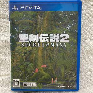 PS Vita 聖剣伝説2 シークレットオブマナ