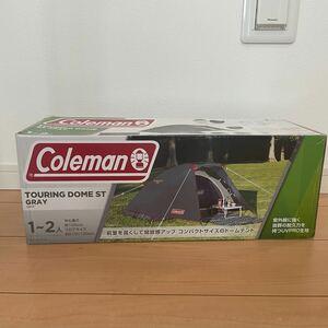 Coleman コールマンツーリングドームST