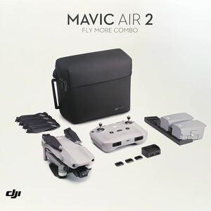 【最終値下げ】DJI Mavic Air 2 Fly More Combo(おまけ多数付)