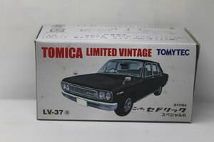 トミカ LV-37a ニッサン セドリック スペシャル6 (黒) トミカリミテッド ビンテージ 58g 1/64