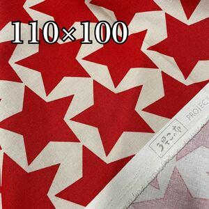 生地 星 キャンバス う早この布 コットンこばやし POP 元気 かわいい ハンドメイド 110×100