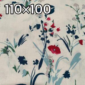 生地 国産 綿100% クリーム系ベース ボタニカル 花柄
