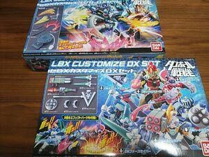 LBX ダンボール戦機 カスタムエフェクトDXセット カスタマイズDXセット まとめて