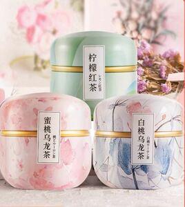 中国お茶セット 白桃烏龍茶+蜜桃緑茶+レモン紅茶