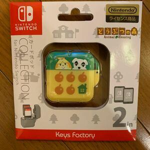[任天堂ライセンス商品]CARD POD COLLECTION for Nintendo Switch(どうぶつの森)Type-B