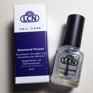 LCNダイヤモンドパワー 新品未使用 ベースコート&トップコート兼用のコート材