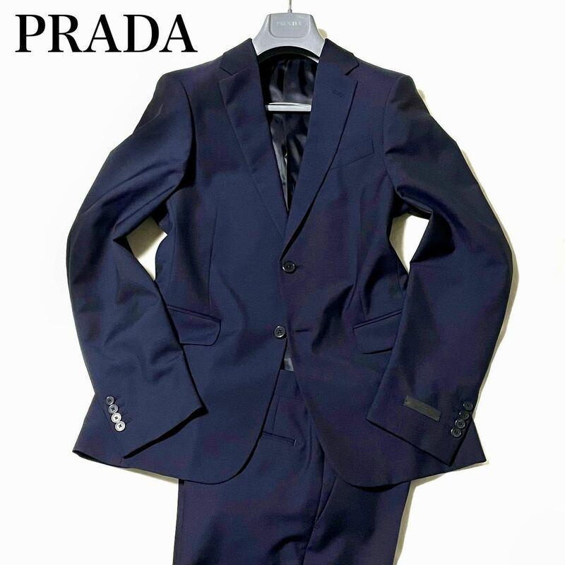 ●新品未使用●1円~●PRADA プラダ 最新モデル ガーメント付 定価40萬 最高級シングルスーツ ウール モヘア混 46 Mサイズ ネイビー