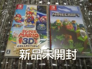 新品未開封 スーパーマリオ3Dコレクション マインクラフト switch セット
