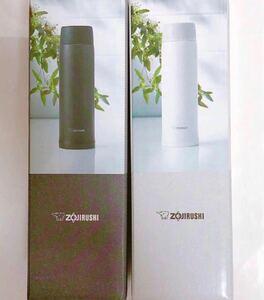 ★期間限定更にお値下げ ZOJIRUSHI ステンレスマグボトル 480ml 二本セット 象印 色やサーモスヘの変更が可能