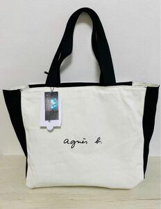 ★期間限定お値下げ 新品 ★agnes b. アニエスベートート 大人気 リバーシブル トートバッグ
