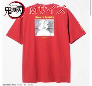 鬼滅の刃 煉獄杏寿郎 コラボシャツ 柱合会議 半袖Tシャツ Mサイズ しまむら