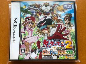 DSソフト ヤッターマン2ビックリ ドッキリ アニマル大冒険 DSソフト 任天堂