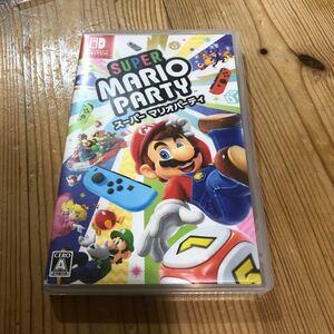 スーパーマリオパーティ Nintendo Switch ニンテンドースイッチ