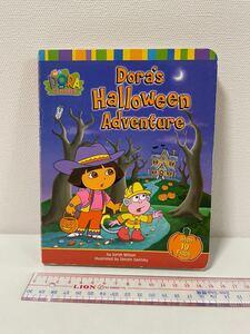【 英語 絵本 】ドーラ Dora's Halloween Adventure ボードブック フラップブック