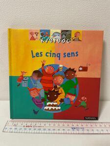 【フランス語 しかけ絵本】Kididoc: Les Cinq Sens