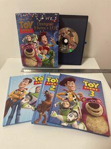 フランス語【未読 未使用/美品】Coffret Toy story 1 2 3 + CD