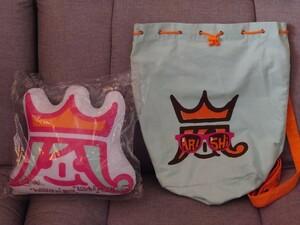 嵐フェス13 ショッピングバッグ 水色 &ビーズクッション