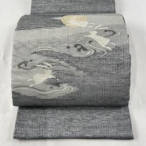 袋帯 美品 名品 やまと うさぎ 月 黒灰 お太鼓柄 正絹 【中古】 ☆☆☆☆