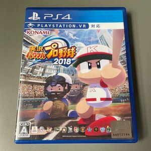 実況 パワフル プロ野球  PS4