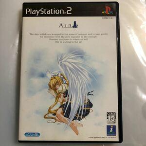 【PS2】 AIR ベスト版 SLPM-65844