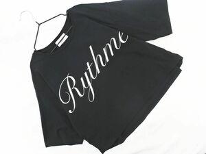 ネコポスOK KUMIKYOKU 組曲 Rythme プリント ワイド幅 Tシャツ size2/黒 ■◆ ☆ bia3