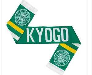 古橋亨梧 セルティック マフラー Kyogo Furuhashi Celtic Scarf ヴィッセル神戸 FC岐阜 日本代表