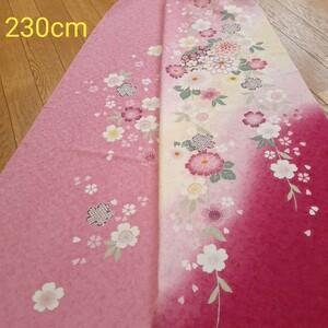 正絹 91797 ピンク色 花柄 シルク230cm はぎれ ハギレ リメイク ハンドメイド