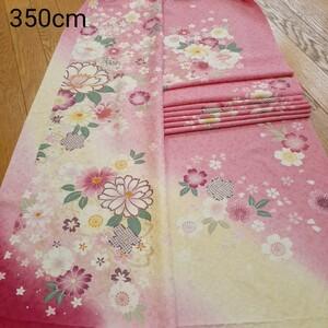 正絹 91795 ピンク色 クリーム色 花柄 シルク350cm はぎれ ハギレ リメイク ハンドメイド 素材
