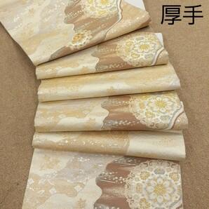 袋帯 西陣織 ブラウン系ゴールド色 ベージュ 厚手生地 リメイク ハンドメイド