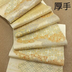 袋帯 西陣織 クリーム色系ゴールド色 ベージュ 厚手生地 リメイク ハンドメイド