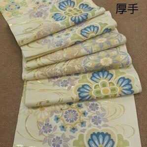 袋帯  西陣織 唐織 黄緑色 厚手生地 リメイク ハンドメイド