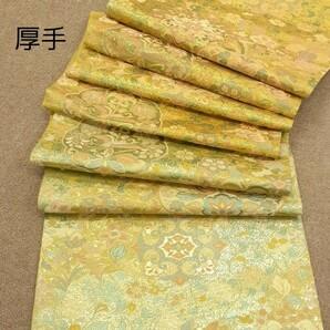 袋帯 西陣織 厚手生地 ゴールド色 リメイク ハンドメイド