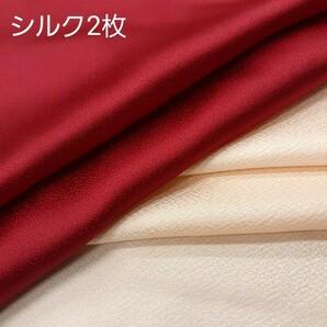正絹 90105 薄手 無地 ベージュピンク色 赤色 シルク2枚 はぎれ ハギレ リメイク ハンドメイド