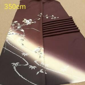 正絹 91503 焦げ茶色 クリーム色ぼかし シルク350cm はぎれ ハギレ リメイク ハンドメイド