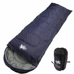 【訳あり】寝袋 シュラフ 抗菌 抗ウィルス 封筒型 -10℃ コンパクト 防災 アウトドア 1人キャンプ 防臭 消臭加工
