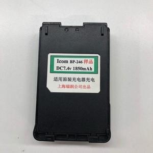 バッテリー icom アイコム BP-246 ジャンク扱い [管理番号:5444]☆