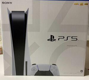 プレイステーション5 playstation5 PS5 本体 CFI-1100A01 未開封新品