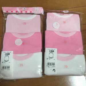 肌着 6着 女の子 ベビーロンパース 70 6ヶ月 丸首シャツ 半袖 ピンク ホワイト