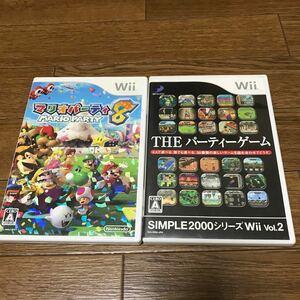 Wii マリオパーティ8とTHE パーティーゲーム