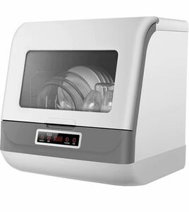 食洗機 食洗器 工事不要 食器洗い乾燥機 据置型食洗機 コンパクト 節水 節電
