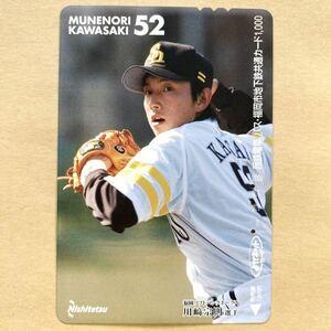 【使用済】 野球よかネットカード 西鉄電車 川崎宗則 福岡ソフトバンクホークス
