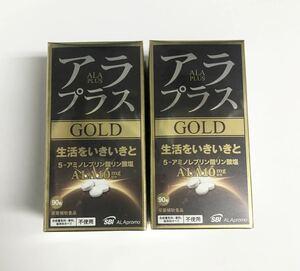 アラプラス ゴールド 90粒 2箱 アラプラスGOLD SBI