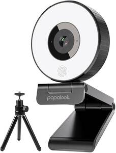 WEBカメラ HD1080P ウェブカメラ LEDライト付き 明るさ3階段調節可 三脚スタンド付き PAPALOOK 自動光補正 プロ級 マイク内蔵