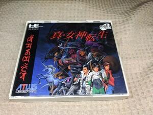 PCエンジン CD-ROM2 真女神転生ゲーム