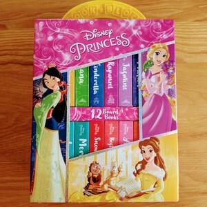 【新品】Disney プリンセス 英語絵本 ミニボードブックBOX