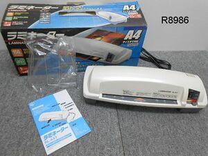 R8986M アイリスオーヤマ A4サイズ ラミネーター 本体 RL-A4T