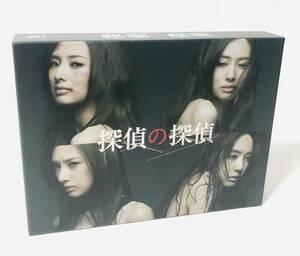 美品★ 探偵の探偵 Blu-ray BOX〈4枚組〉