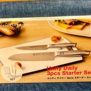【お得!】ヘンケルス 包丁セット まな板 カッティングボートツヴィリング ナイフ